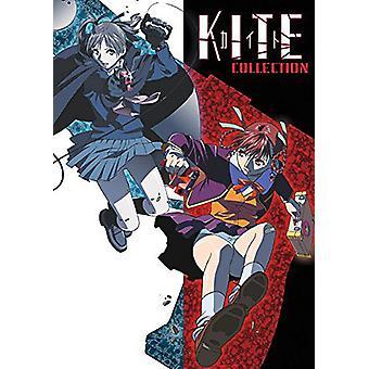凧コレクション 【 DVD 】 米国をインポートします。
