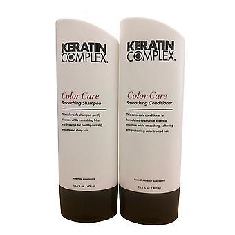 Keratin Complex Keratin Color Care Shampoo & Conditioner 13.5 OZ Set