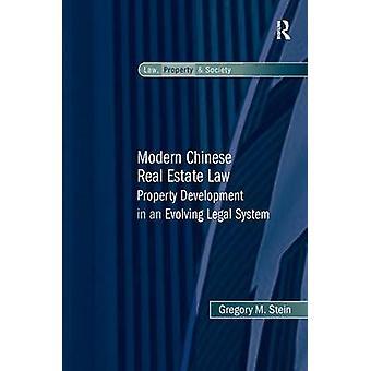 現代中国の不動産の法律不動産開発スタイン ・ グレゴリー M によって進化する法的システム。