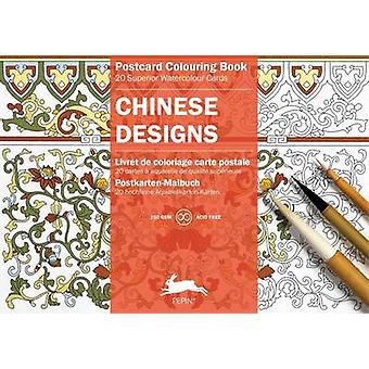 Chinese Designs  Postcard Colouring Book by Pepin Van Roojen