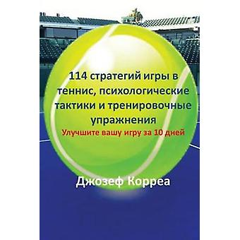 114              10 by Correa & Joseph