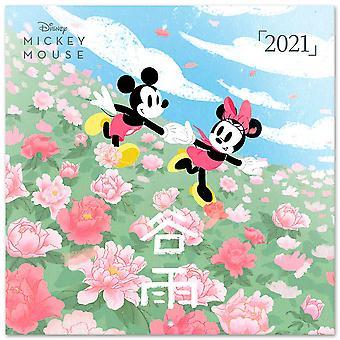 Disney Mickey Mouse Calendar 2021 Official Calendar 2021, 16 months, original English version.
