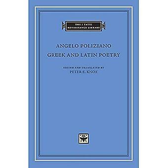 Poesía griega y Latina (la I Tatti Renaissance Library)