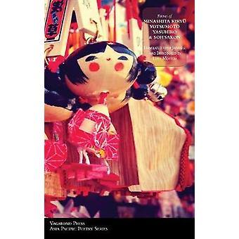 Poems of Minashita Kiryu Yotsumoto Yasuhiro  Soh Sakon by Yotsumoto Yasuhiro & Minashita Kiryu