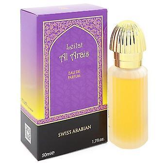Leilat Al Arais Eau De Parfum Spray Sveitsin Arabian 1,7 oz Eau De Parfum Spray