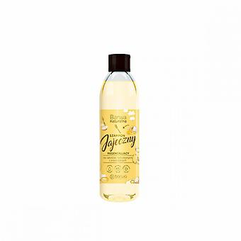 Shampoo R g ant Hair Color s Abim s
