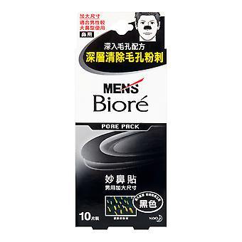 Pore Pack masculine Kao Biore blanc 10 pièces
