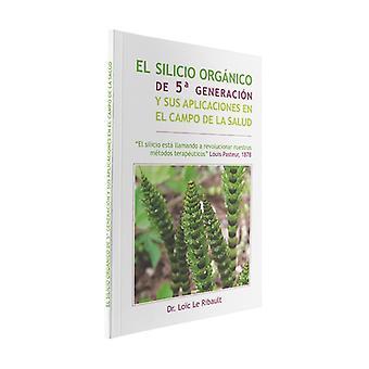 Органическое кремние пятого поколения и его применение в блоке Health Field 1