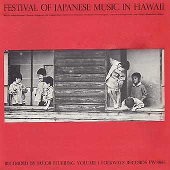 Festival of Japanese Music in Hawaii - Vol. 1-Festival of Japanese Music in Hawaii [CD] USA import
