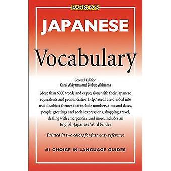 Japanese Vocabulary (2nd Revised edition) by Carol Akiyama - Nobuo Ak