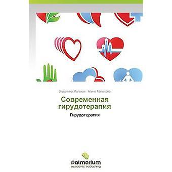 Sovremennaya girudoterapiya av Malakhov Vladimir