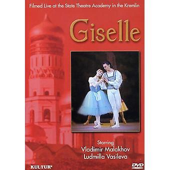 Giselle [DVD] USA import