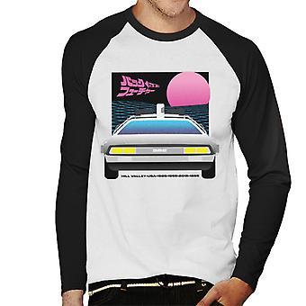 Back to the Future Delorean Sunset Men's Baseball Long Sleeved T-Shirt
