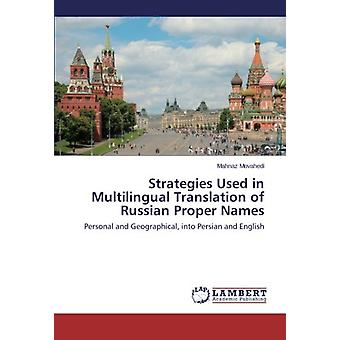 Strategies Used in Multilingual Translation of Russian Proper Names -