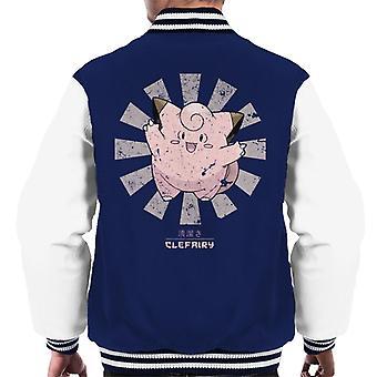 Clefairy Retro Japanese Pokemon Men's Varsity Jacket