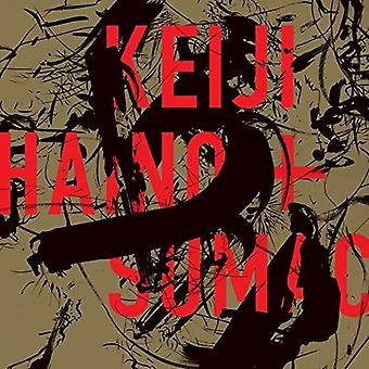 Keiji Haino & Sumac - American Dollar Bill - Keep Facing Sideways [CD] USA import