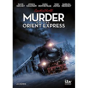 Agatha Christie's Poirot: Mord på Orient Express [DVD] USA import