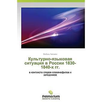 KulturnoYazykovaya Situatsiya V Rossii 18301840Kh Gg. av Chapaeva Lyubov