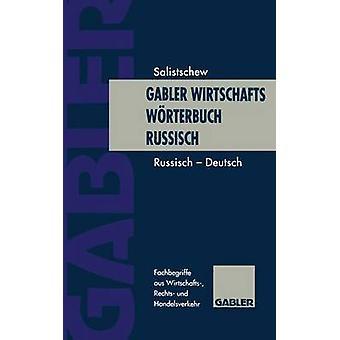 Gabler Wirtschaftswrterbuch krümelig Band 2 RussischDeutsch von Salistschew & Wiatscheslaw