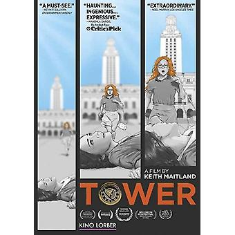 Tower [DVD] USA import