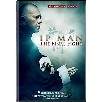 Ip Man: The Final Fight [DVD] USA import