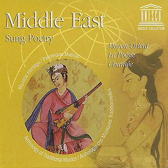 Various Artist - Middle East: Sung Poetry [CD] USA import