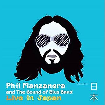 Manzanera, Phil / Sound of Blue Band - Live in Japan [CD] USA import