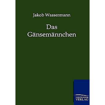 ワッセルマン ・ ヤコブによって Das Gnsemnnchen