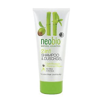 Shower Gel & Shampoo 2 in 1 Bamboo & Organic Olive 200 ml of gel