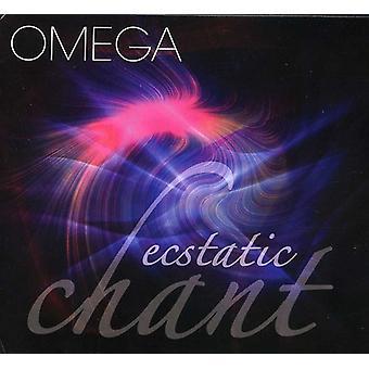 Omega Ecstatic Chant - Omega Ecstatic Chant [CD] USA import