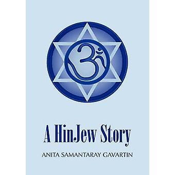 قصة هينجيو جافارتين آند سامانتاراي أنيتا