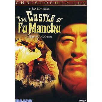 Castle av Fu Manchu [DVD] USA import