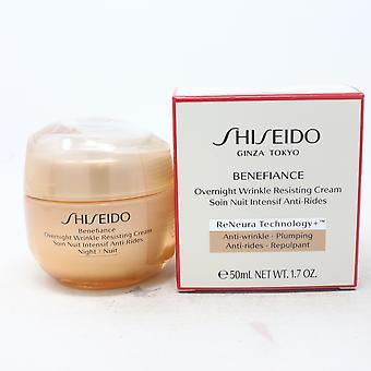 Shiseido Benefiance לילה קמט התנגדות קרם לילה 1.7oz חדש עם תיבה