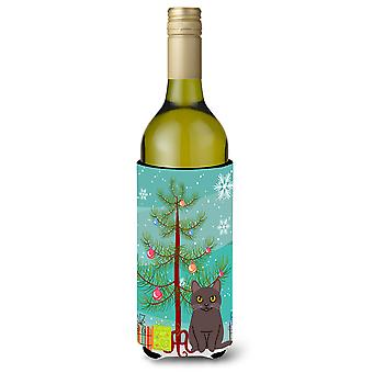 Chartreux Cat Merry Christmas Tree Wine Bottle Beverge Insulator Hugger