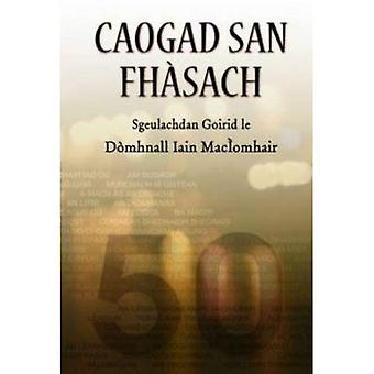 Caogad san Fhasach