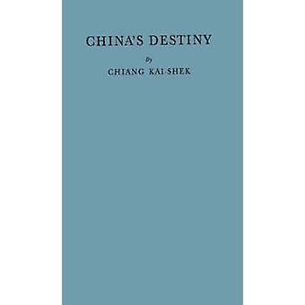 مصير صينيتين بالمجهول