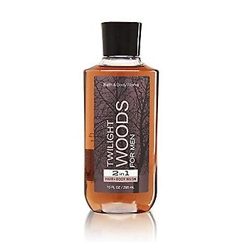 Bath & Body Works Twilight Woods For Men 2 In1 Hair & Body Wash 10 oz / 295 ml (2 Pack)