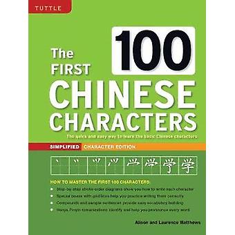 The First 100 Chinese Characters Simplified Character Edition by Matthews & Alison