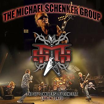 Michael Schenker Group - Live in Tokyo: 30th Anniversary Japan Tour [CD] USA import