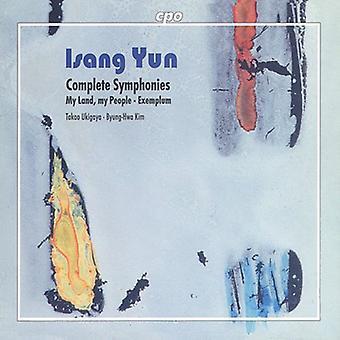 I. Yun - Yun: Intégrale des Symphonies [CD] USA import