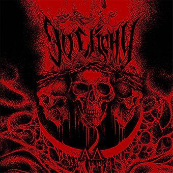Do Skonu - Hell [Vinyl] USA import