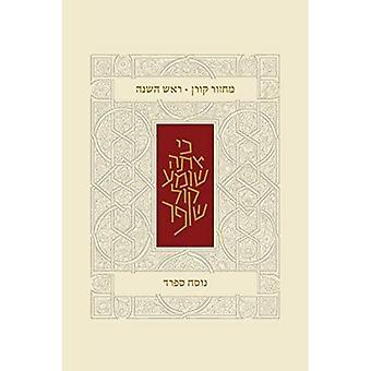 Koren Classic Rosh Hashana Mahzor, Sepharad