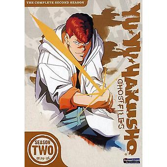 Yu Yu Hakusho: Temporada 2 importación de Estados Unidos [DVD]