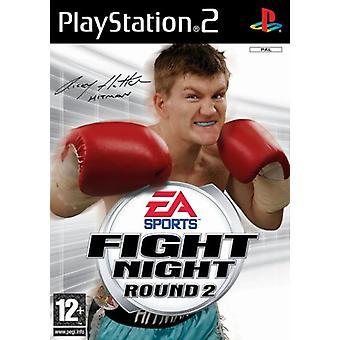 Fight Night Round 2 (PS2) - Neue Fabrik versiegelt