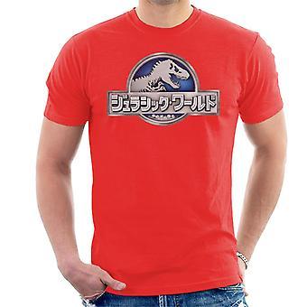 Jurassic Park japanische Logo Men's T-Shirt