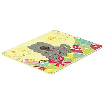 Easter Eggs Chow Chow Blue Kitchen or Bath Mat 20x30