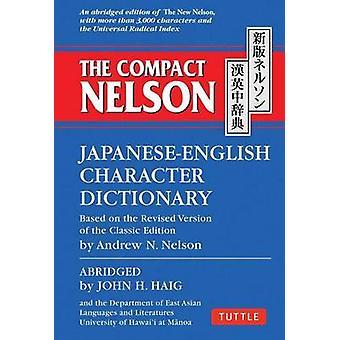 Ordlistan svenska-japanska tecken kompakt Nelson John H. h