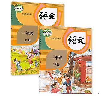Livro didático da escola de mandarim chinês Yin Hanzi
