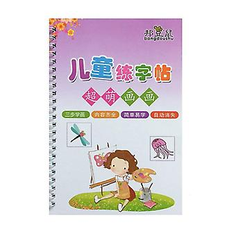 3d Groove Animal Cartoon Baby Picture Book