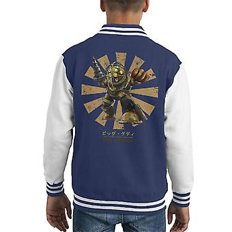Big Daddy Retro Japanese Bioshock Kid's Varsity Jacket